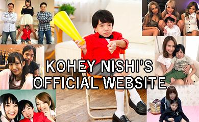 KOHEY NISHI バナー画像