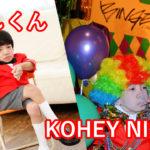 にしくん→KOHEY NISHI画像