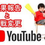 KOHEY NISHI(にしくん)YouTube