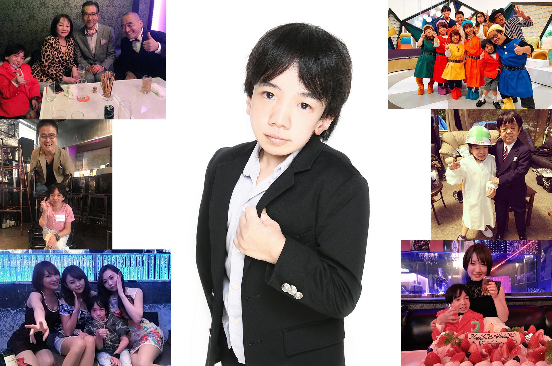 KoHey Nishi host images